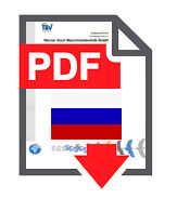 PDF download cert RU