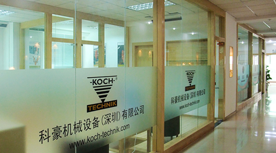 koch technik china buro